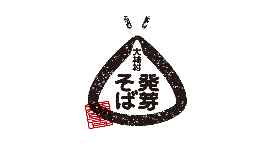 oogaki_hatsuga_logo01