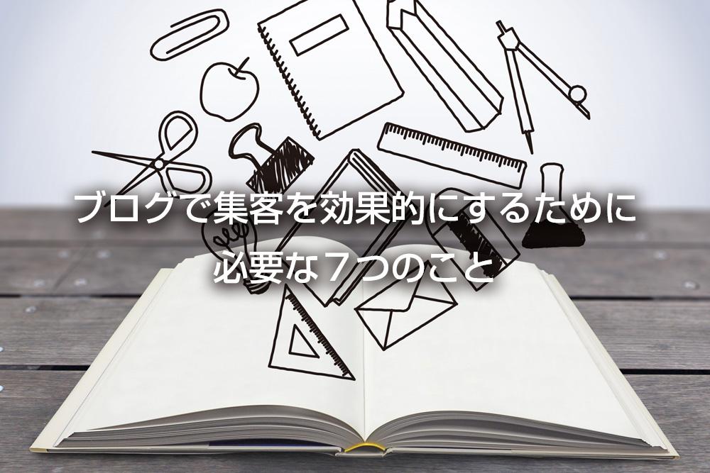 161011_blog-7
